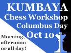 Columbus Day Workshop